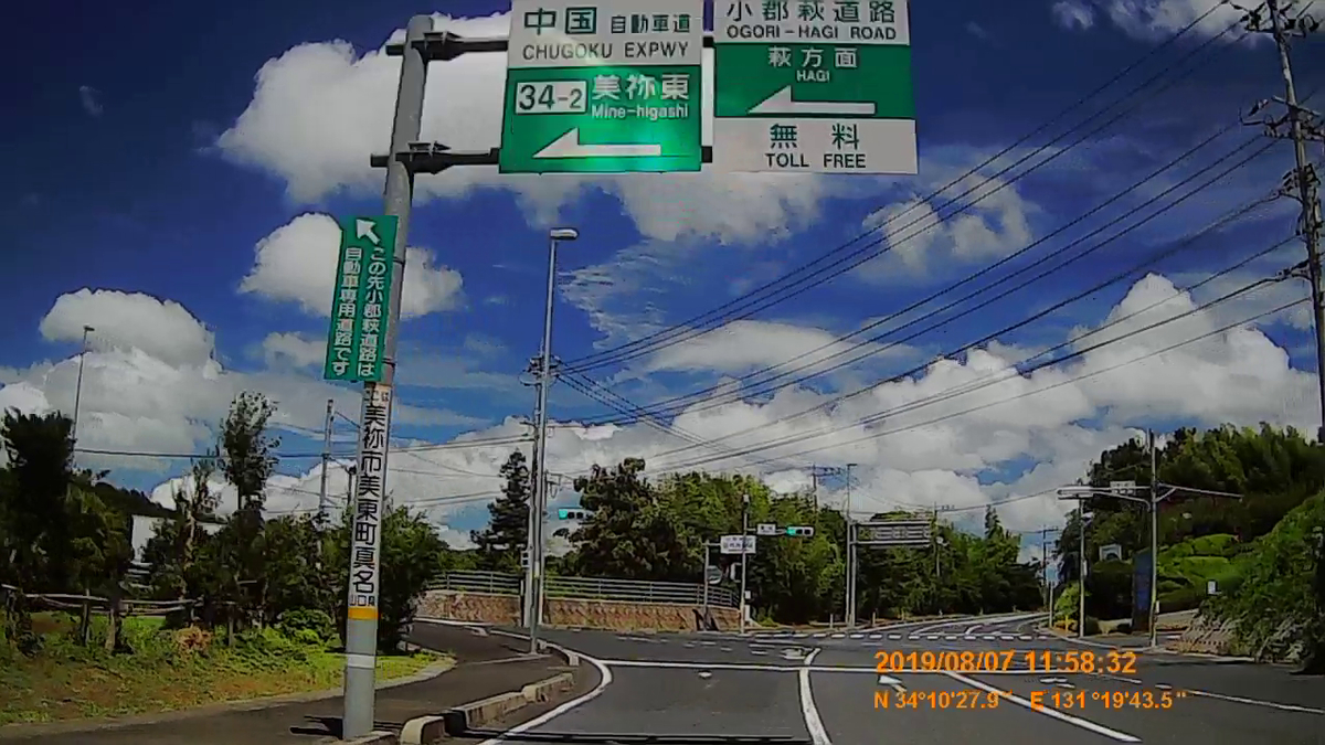 f:id:japan_route:20191109142705j:plain