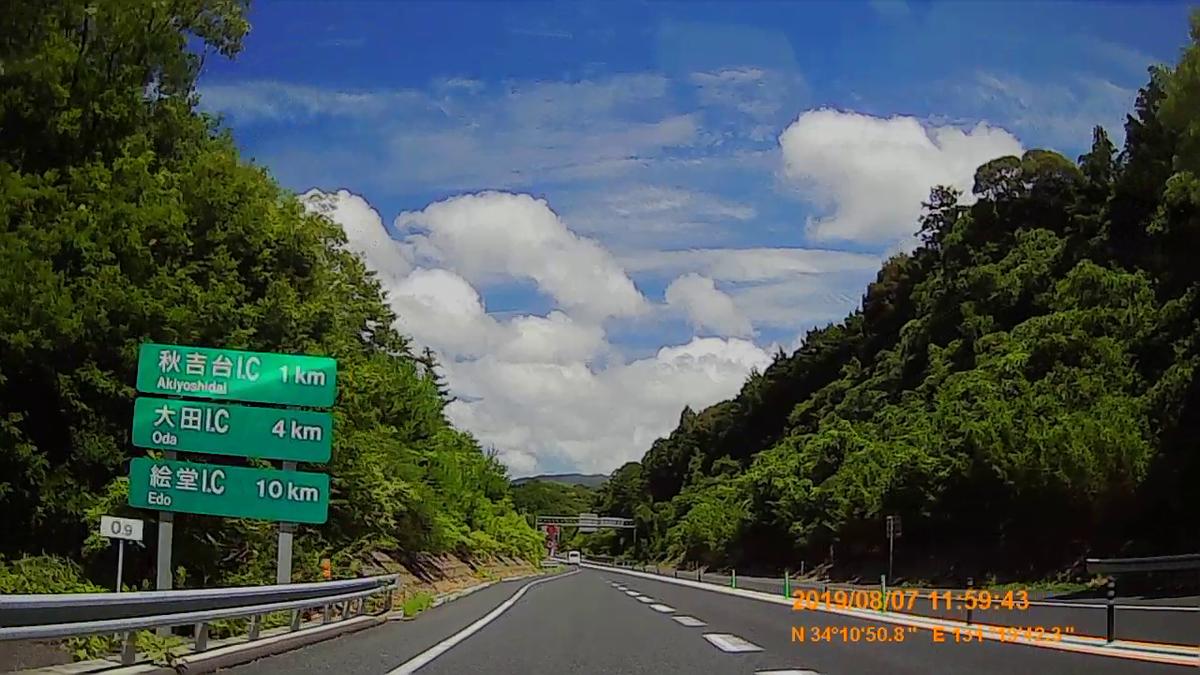 f:id:japan_route:20191109142737j:plain