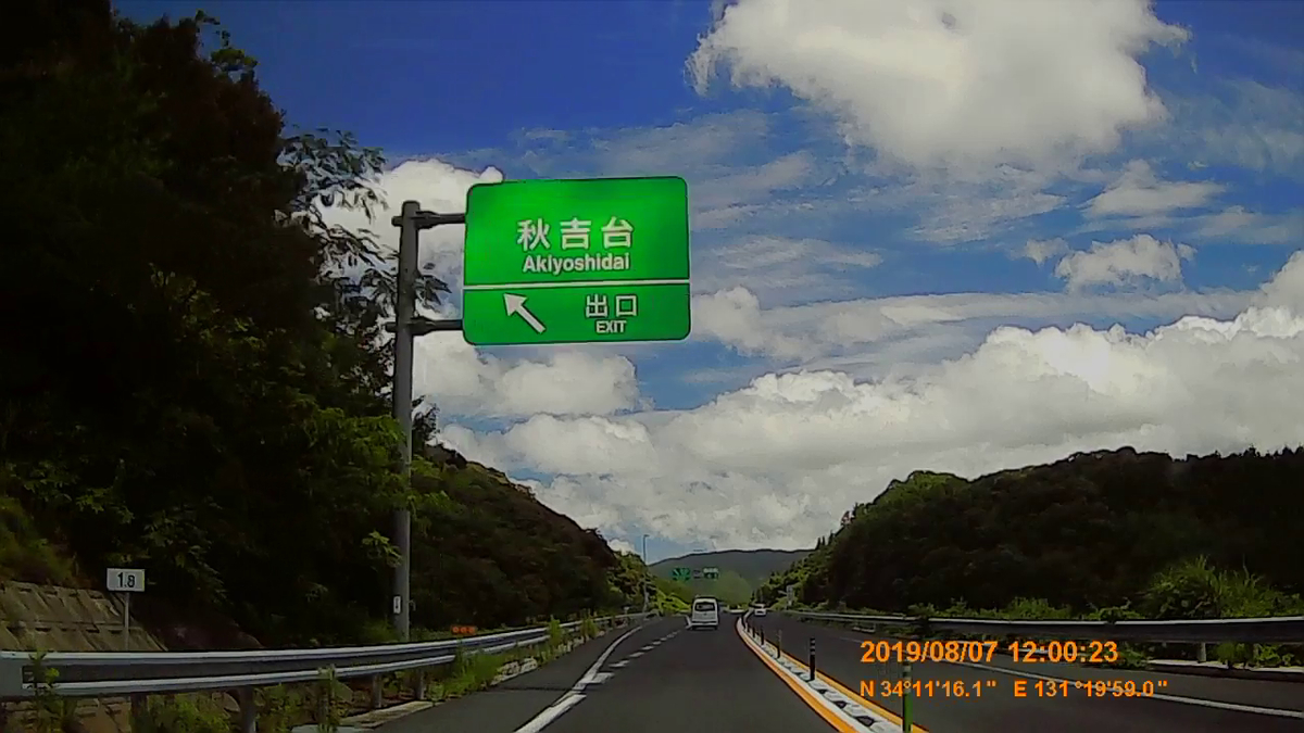 f:id:japan_route:20191109142750j:plain