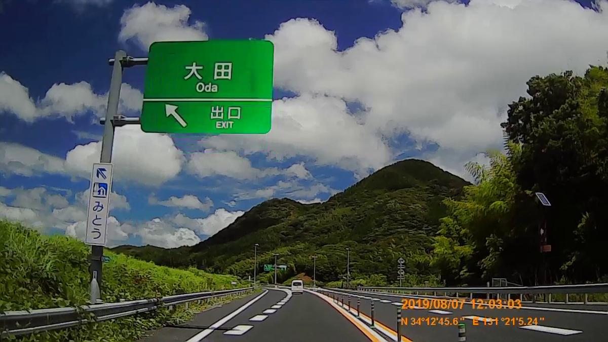 f:id:japan_route:20191109142804j:plain
