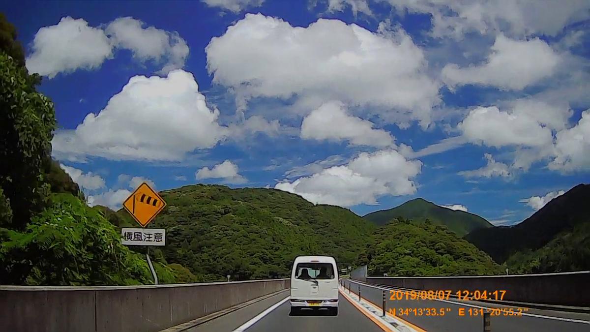 f:id:japan_route:20191109142814j:plain