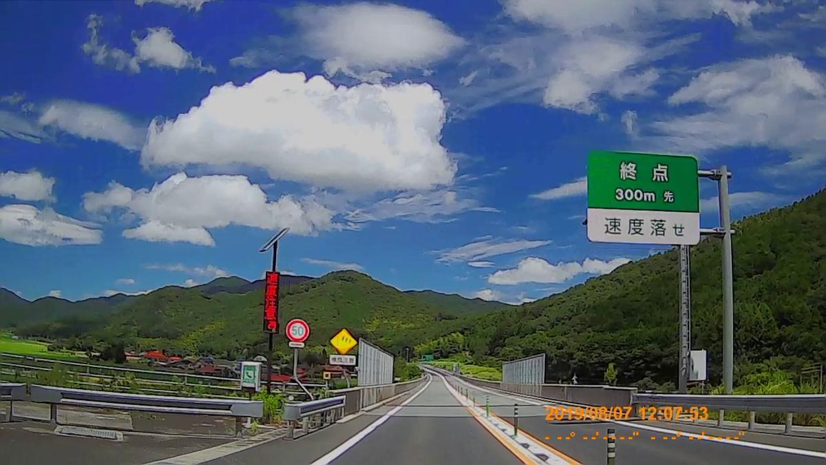 f:id:japan_route:20191109142822j:plain