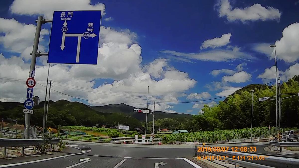 f:id:japan_route:20191109142837j:plain