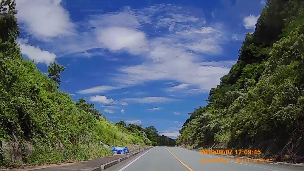 f:id:japan_route:20191109142846j:plain