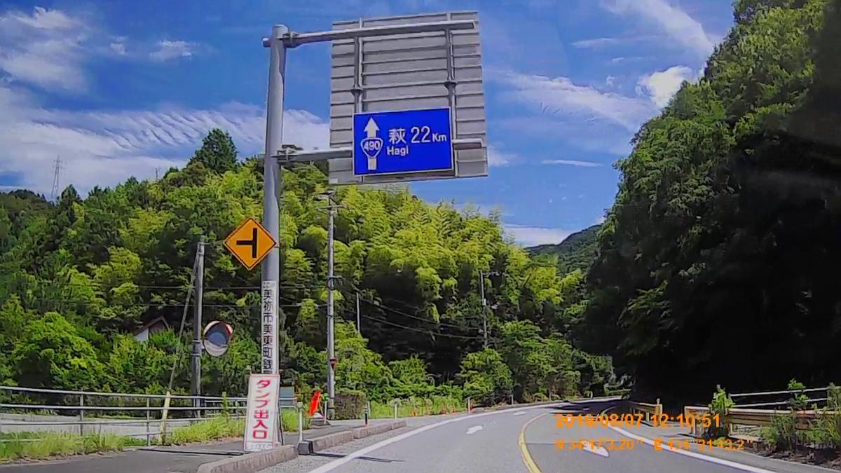 f:id:japan_route:20191109142900j:plain