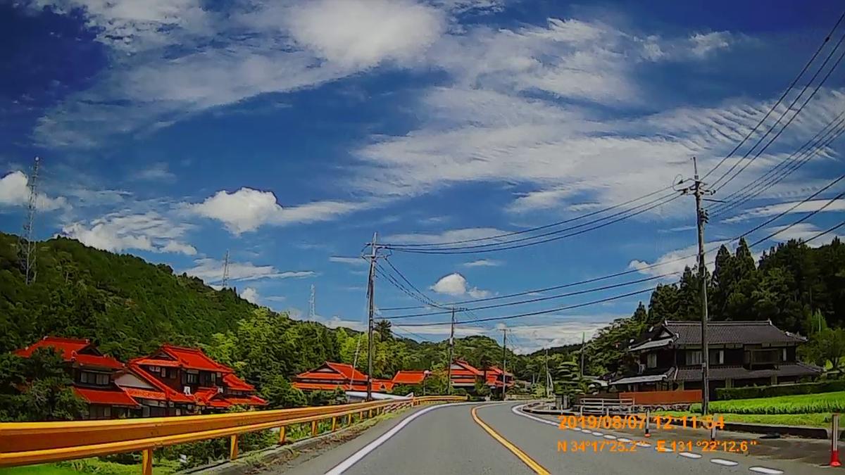 f:id:japan_route:20191109142927j:plain