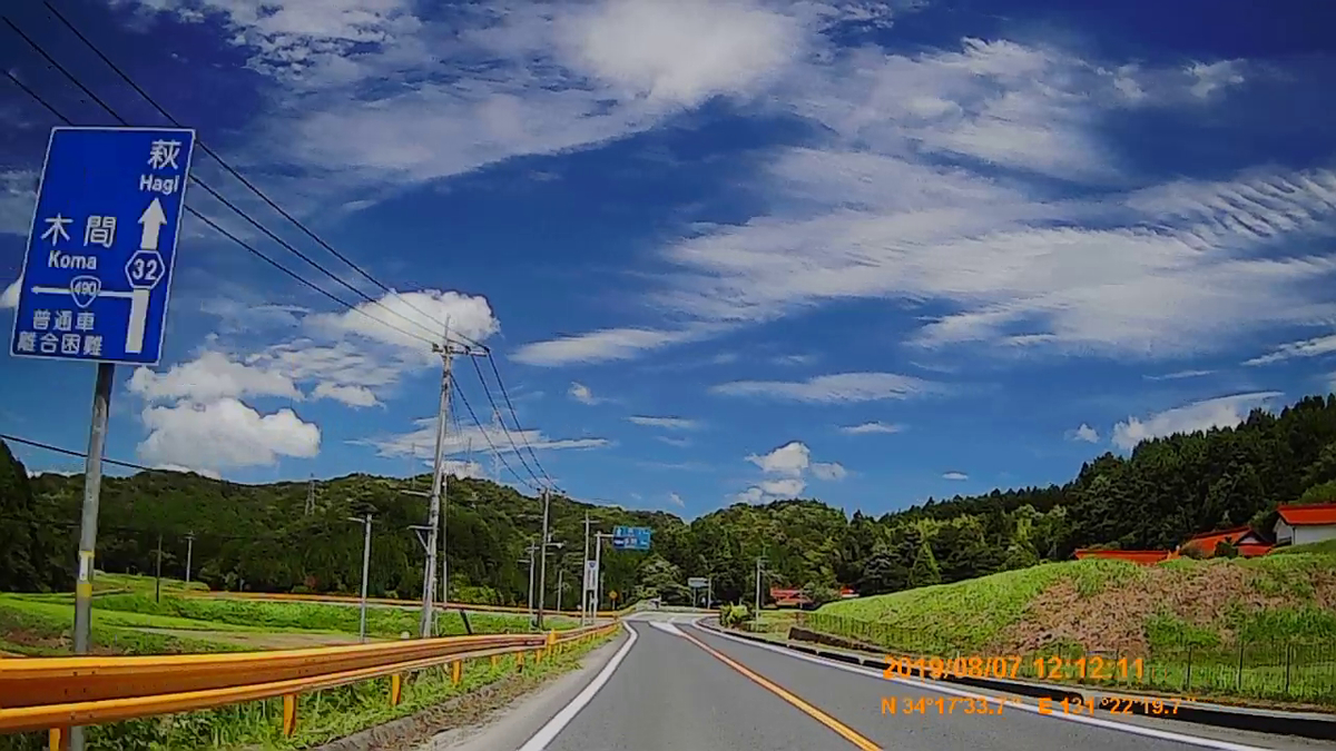 f:id:japan_route:20191109142937j:plain