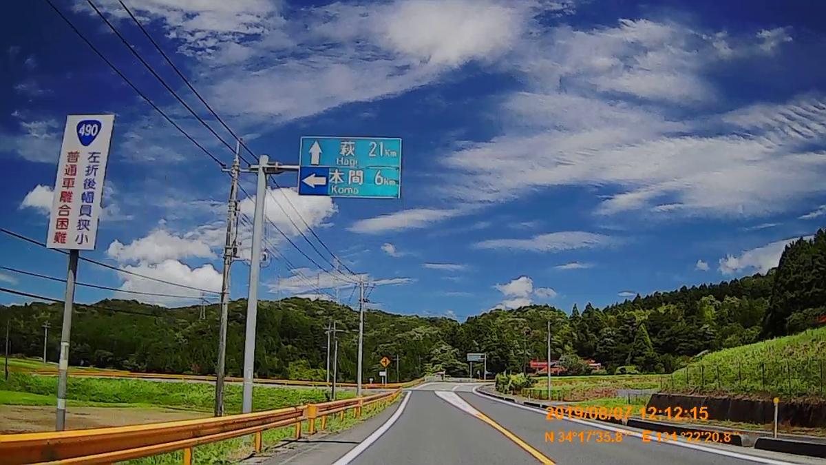 f:id:japan_route:20191109143006j:plain