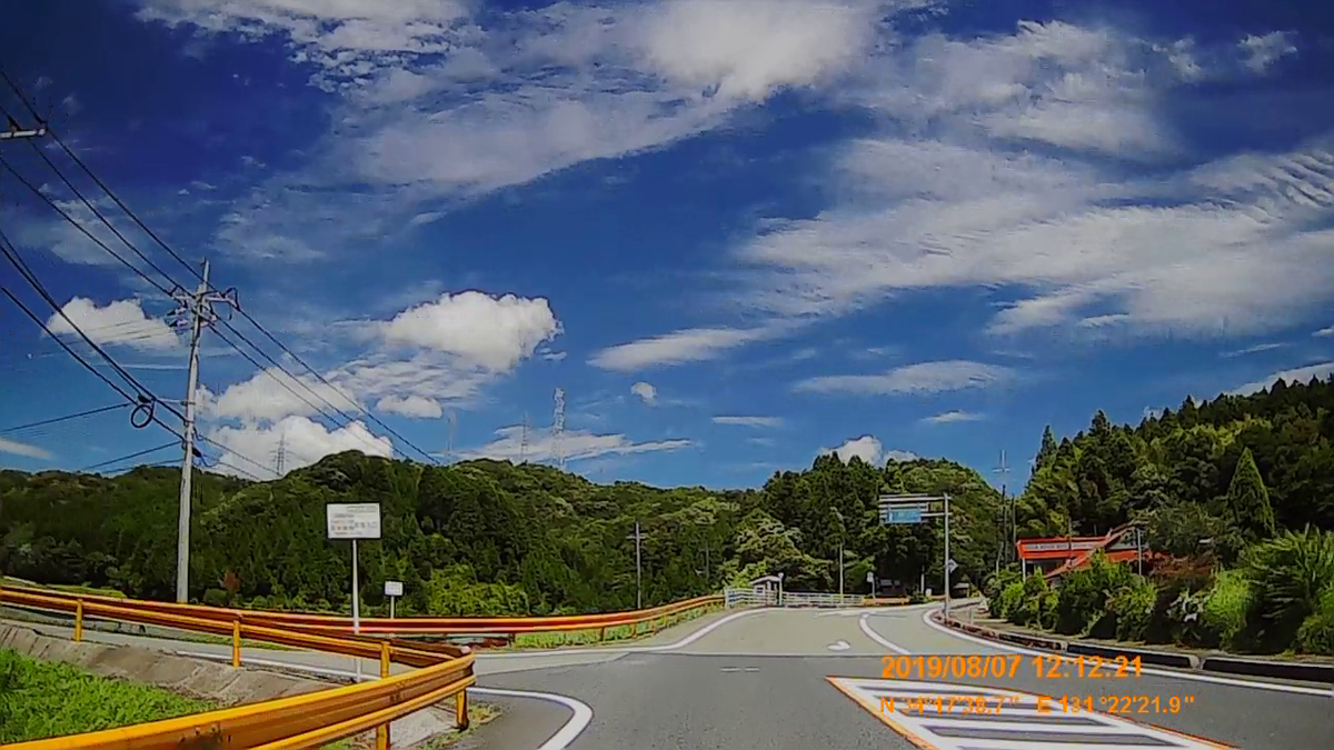 f:id:japan_route:20191109143009j:plain