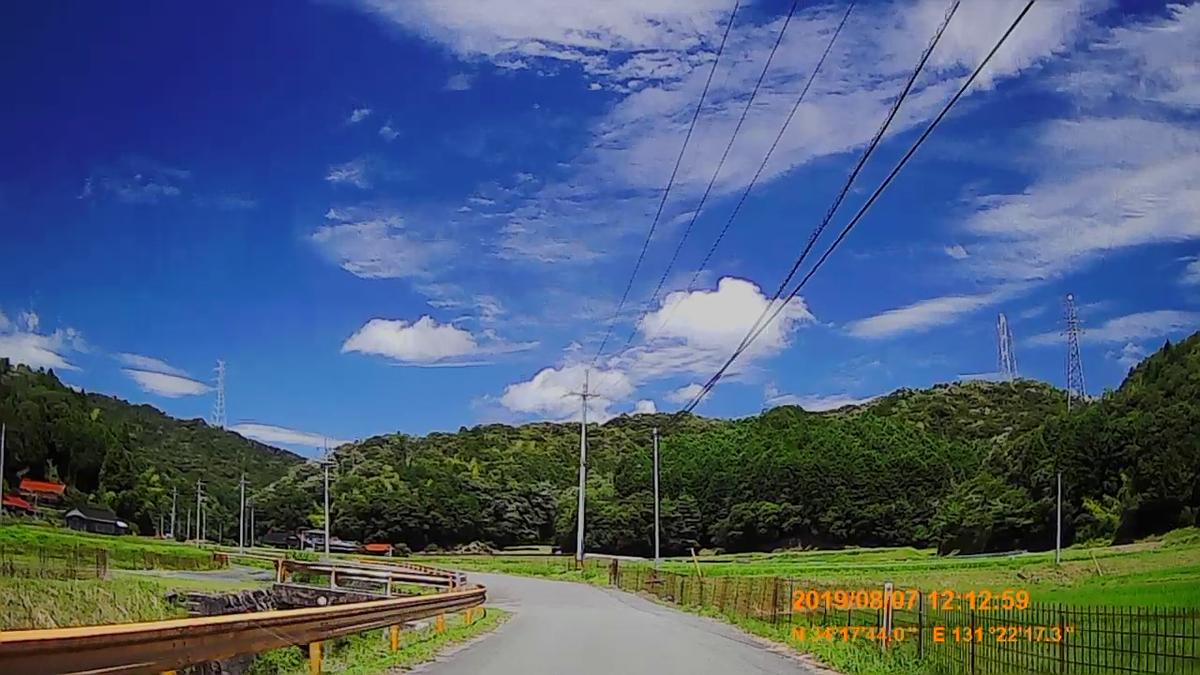 f:id:japan_route:20191109143121j:plain