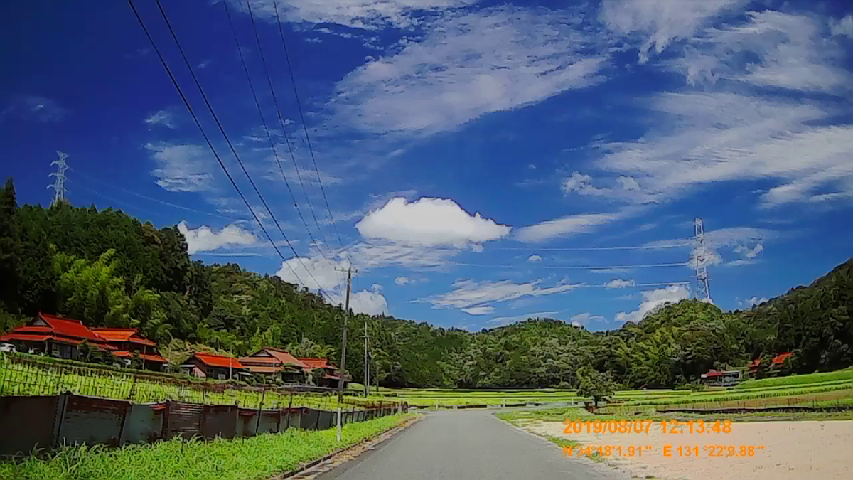 f:id:japan_route:20191109143130j:plain