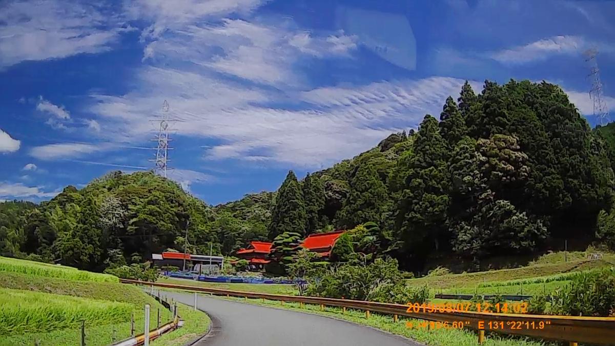 f:id:japan_route:20191109143137j:plain