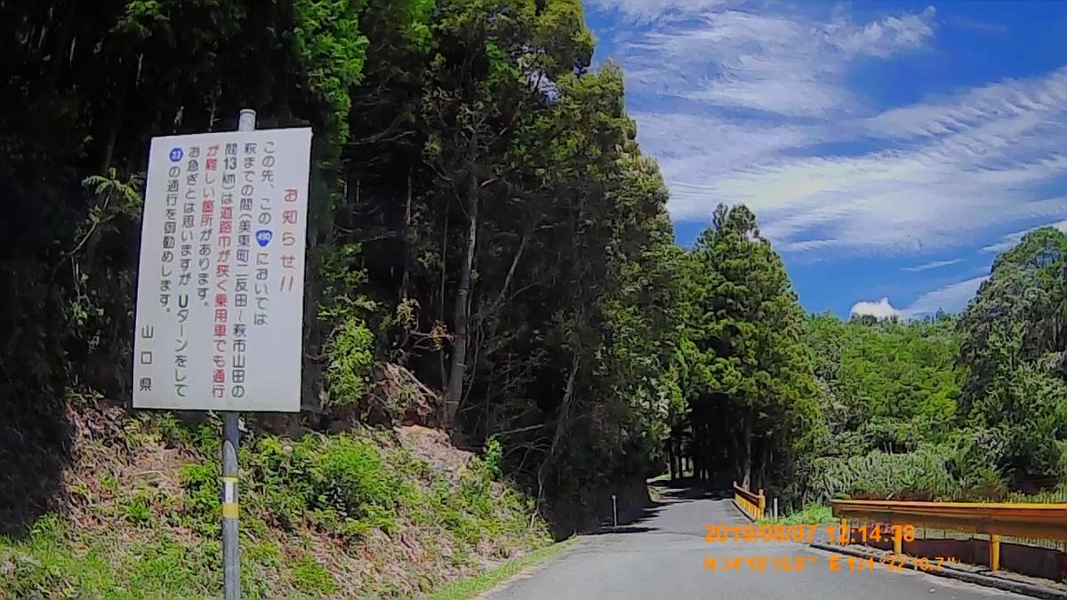 f:id:japan_route:20191109143145j:plain