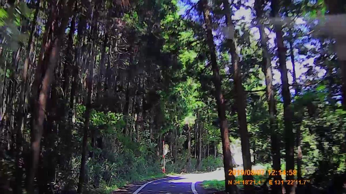 f:id:japan_route:20191109143202j:plain