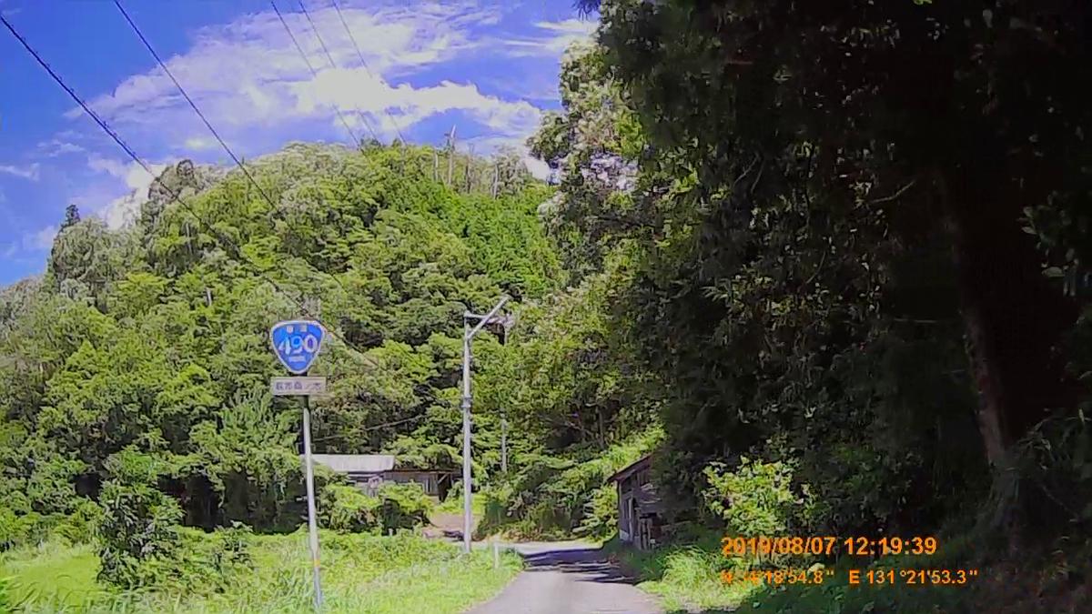 f:id:japan_route:20191109143450j:plain