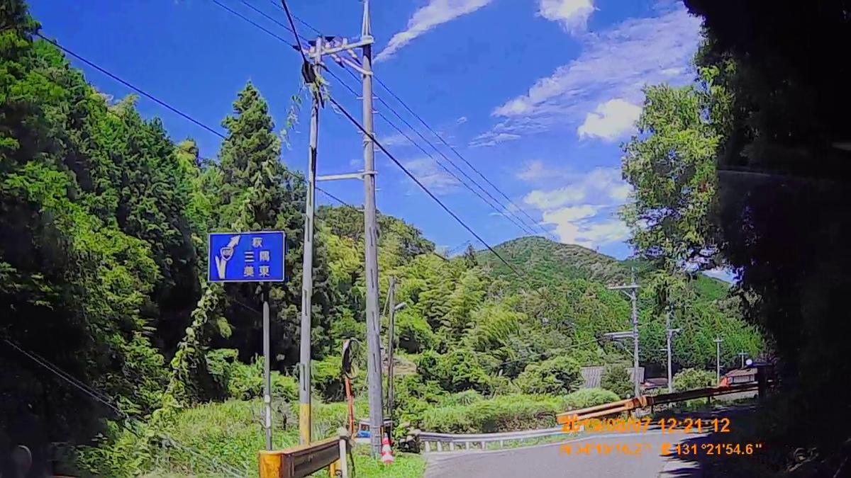 f:id:japan_route:20191109143521j:plain