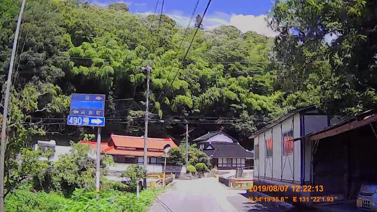 f:id:japan_route:20191109143601j:plain