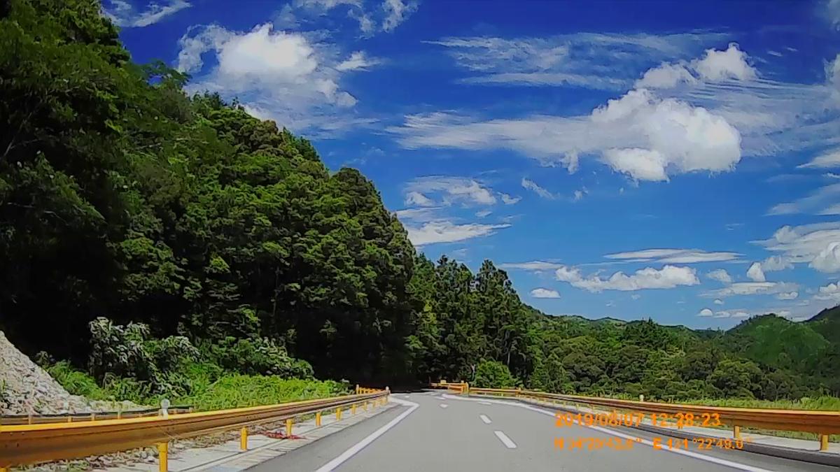 f:id:japan_route:20191109143850j:plain