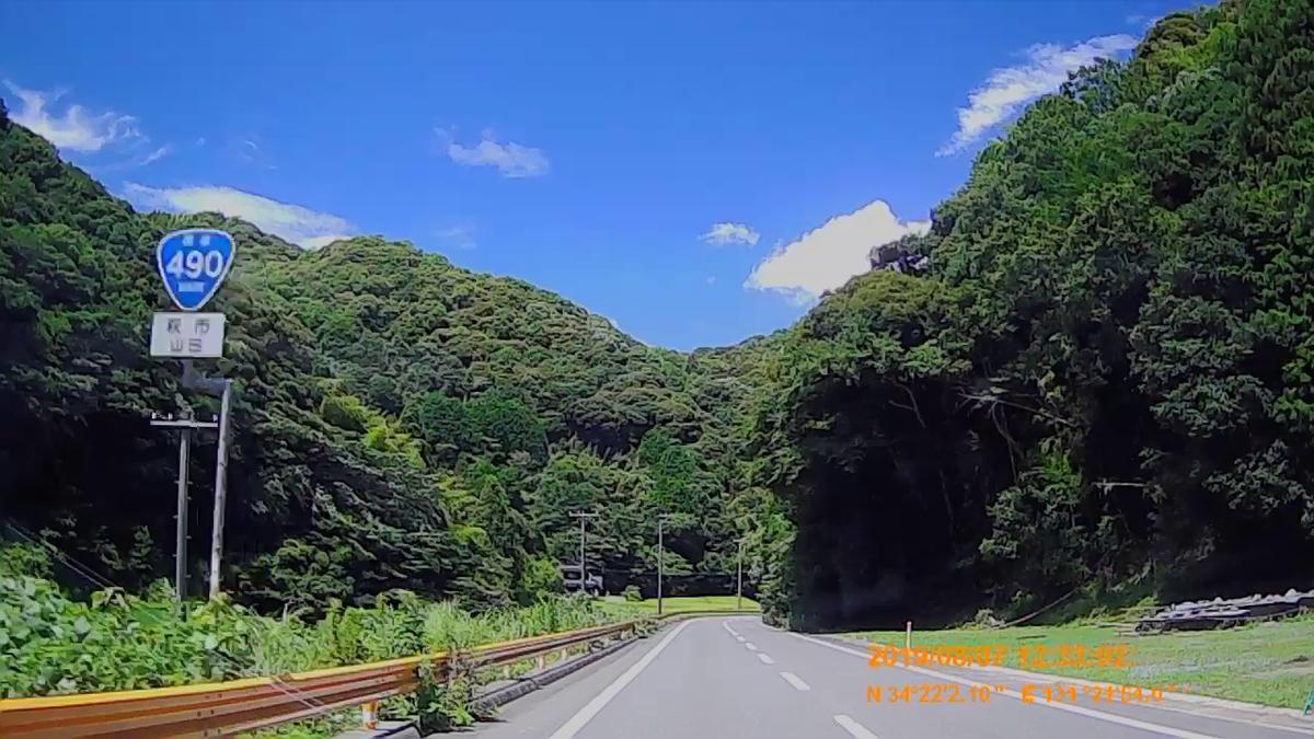 f:id:japan_route:20191109144030j:plain