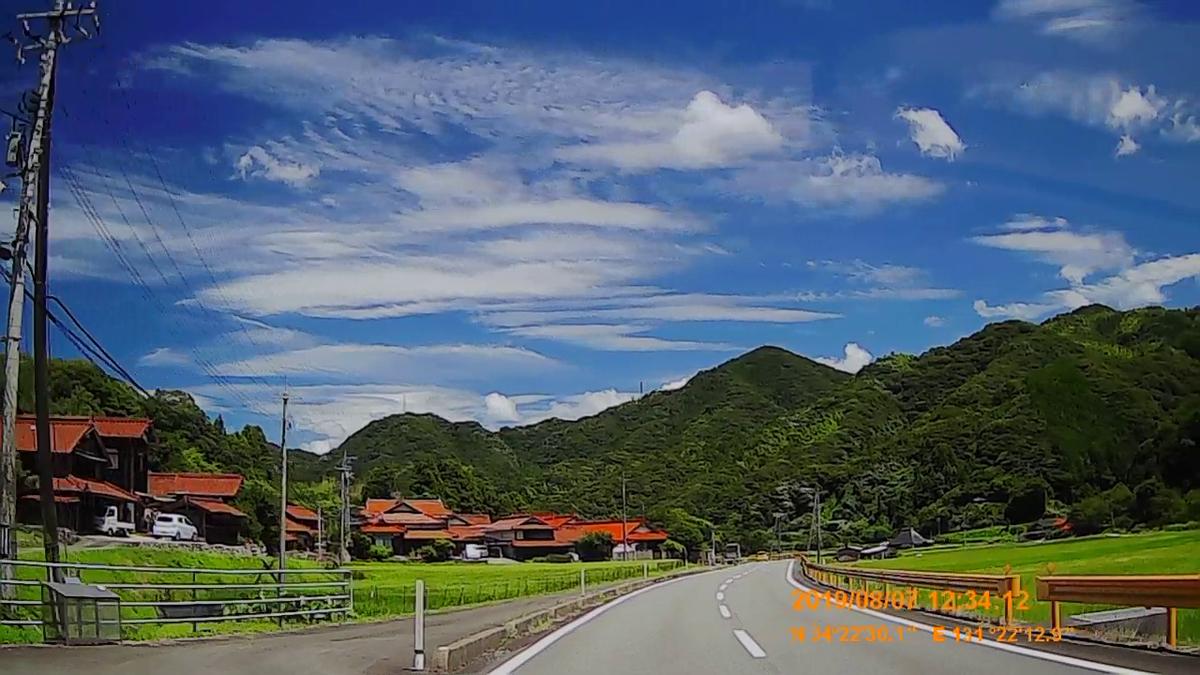 f:id:japan_route:20191109144039j:plain