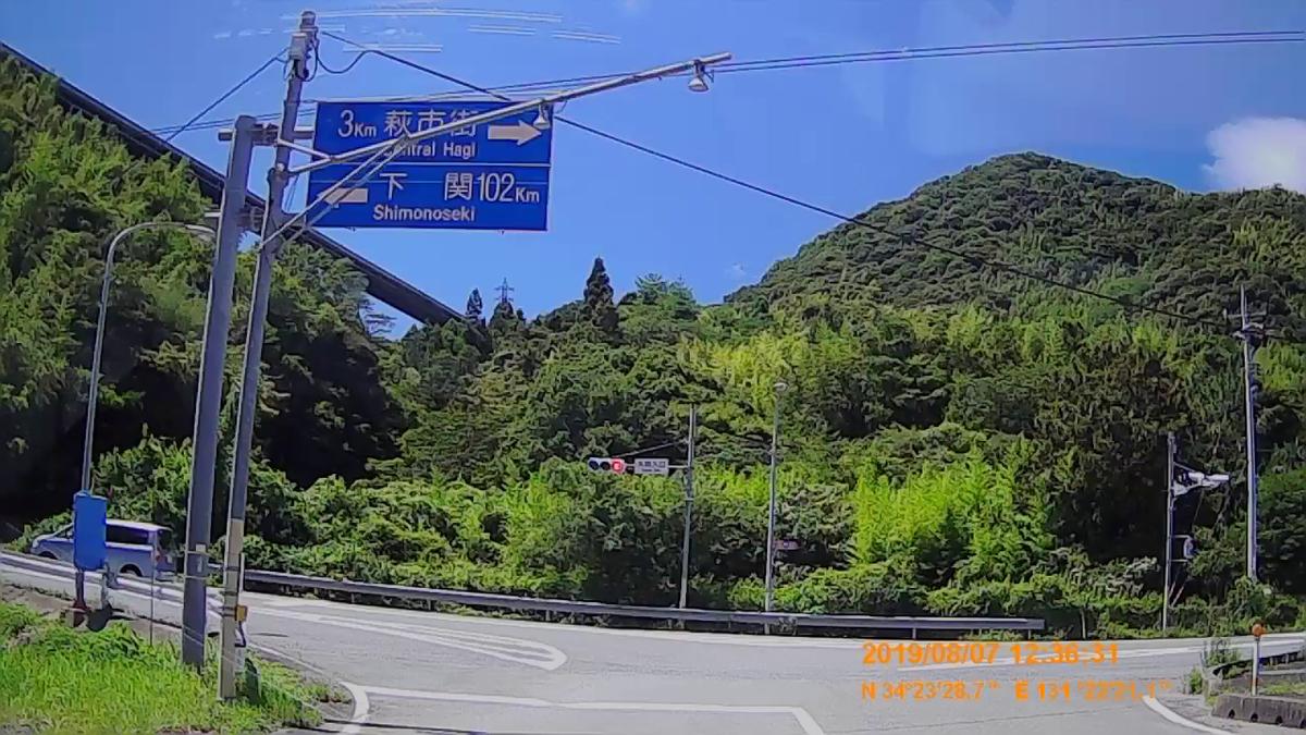 f:id:japan_route:20191109144107j:plain
