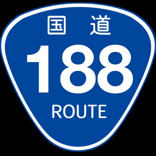 f:id:japan_route:20191110131548p:plain