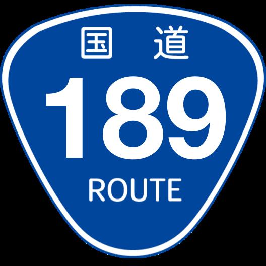 f:id:japan_route:20191110131552p:plain