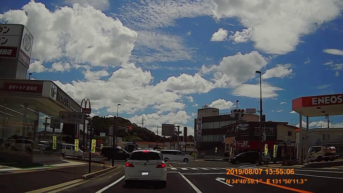 f:id:japan_route:20191110133008j:plain
