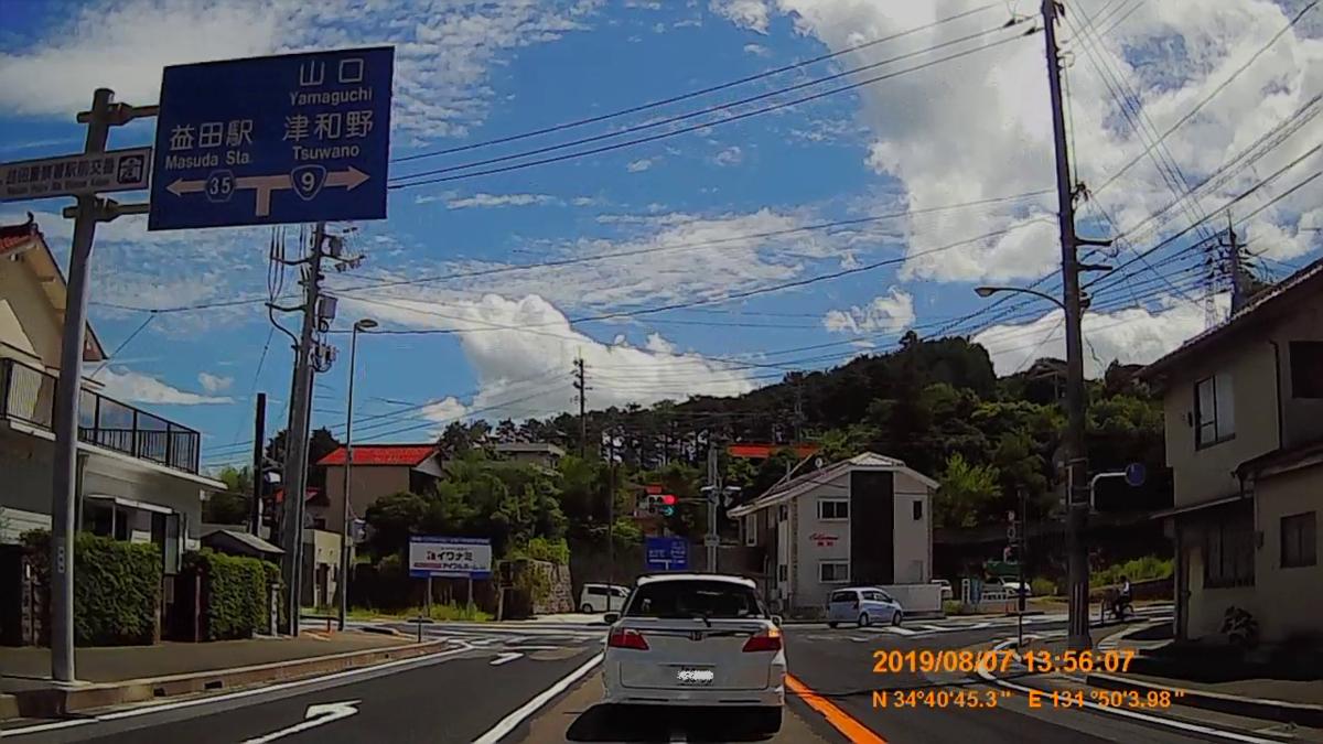 f:id:japan_route:20191110133100j:plain