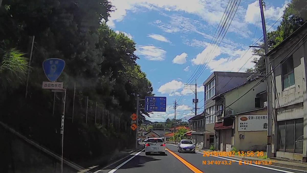 f:id:japan_route:20191110133113j:plain