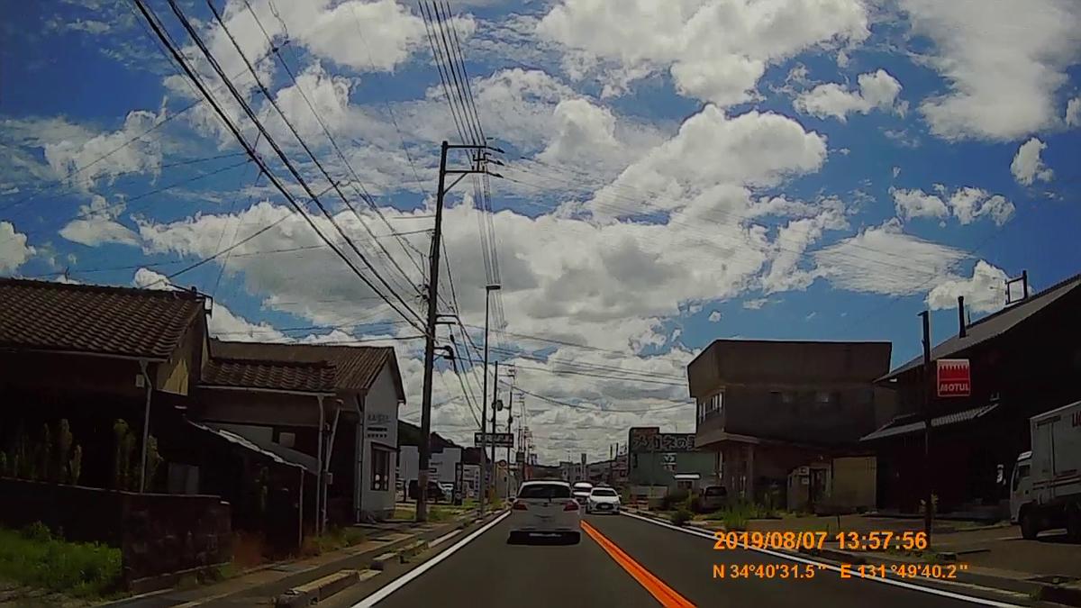 f:id:japan_route:20191110133131j:plain