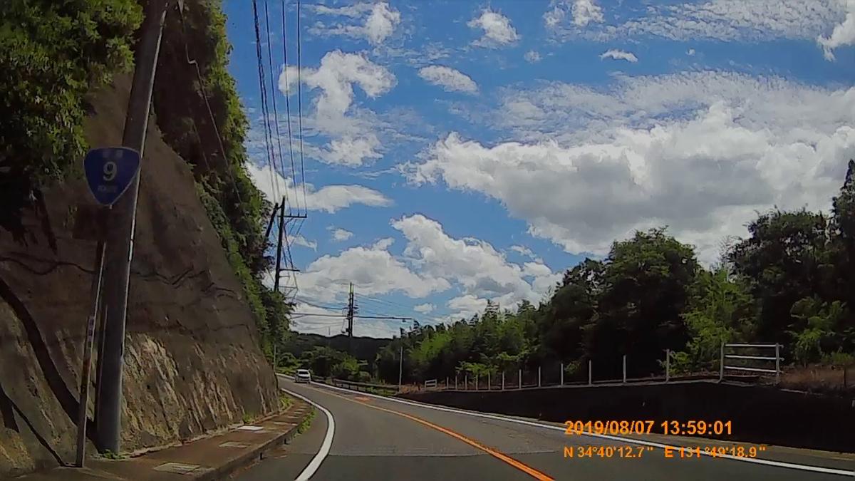 f:id:japan_route:20191110133145j:plain