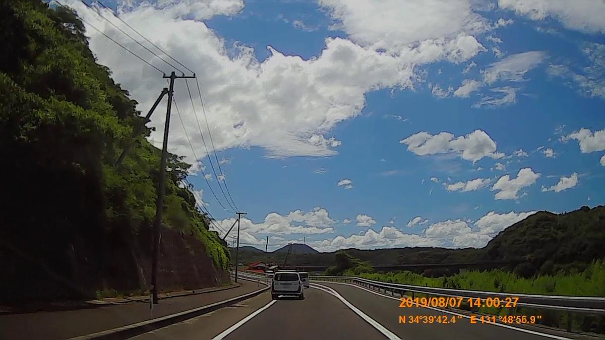 f:id:japan_route:20191110133153j:plain