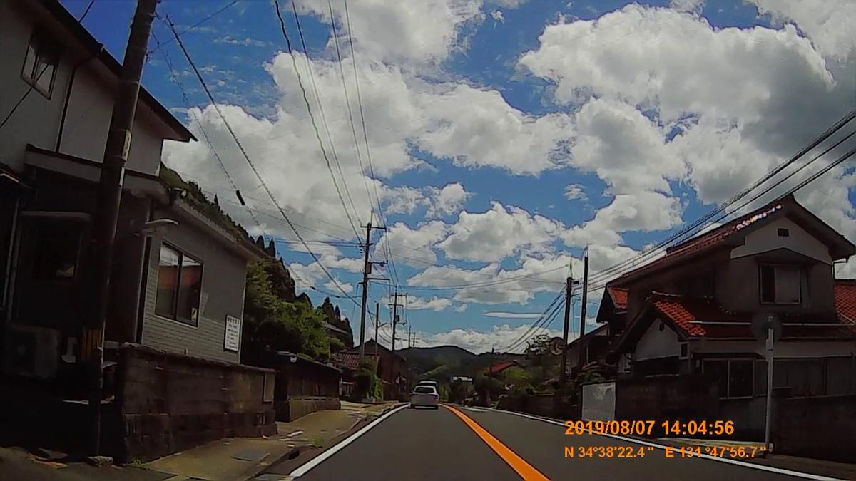 f:id:japan_route:20191110133238j:plain