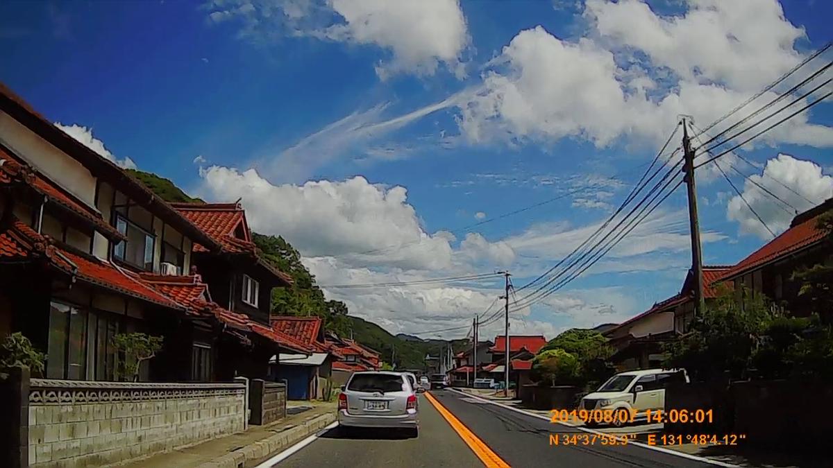 f:id:japan_route:20191110133250j:plain