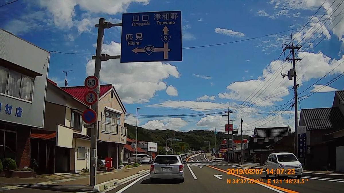 f:id:japan_route:20191110133302j:plain