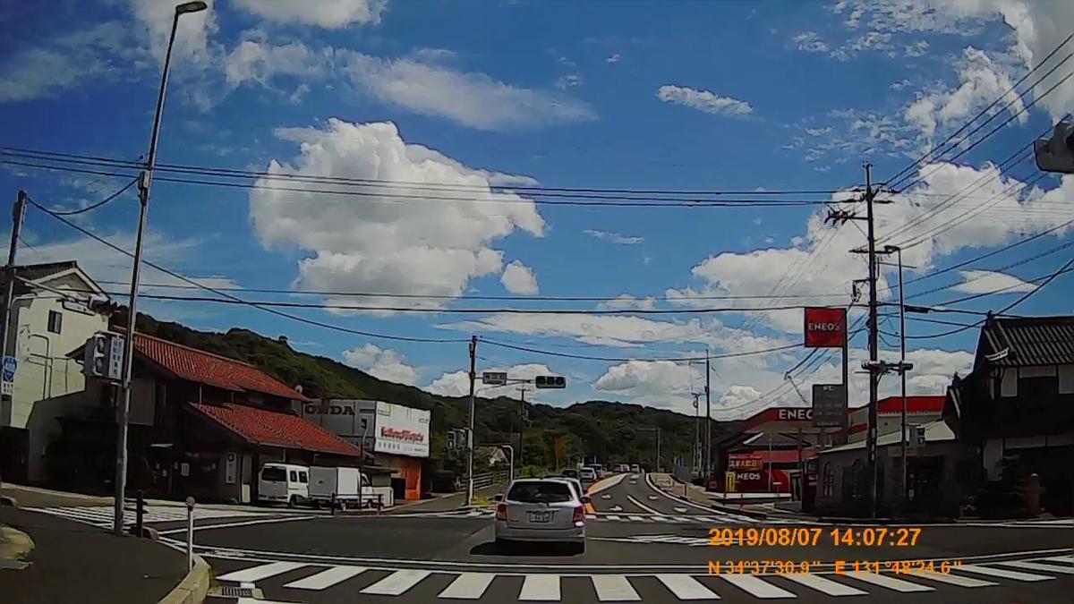 f:id:japan_route:20191110133305j:plain