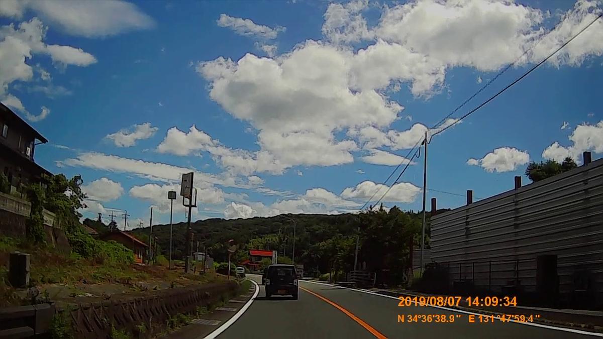 f:id:japan_route:20191110133350j:plain