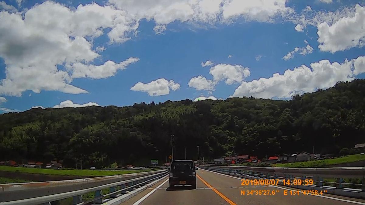 f:id:japan_route:20191110133358j:plain