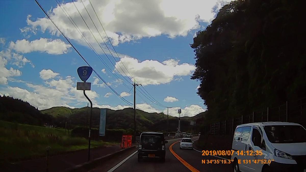 f:id:japan_route:20191110133414j:plain