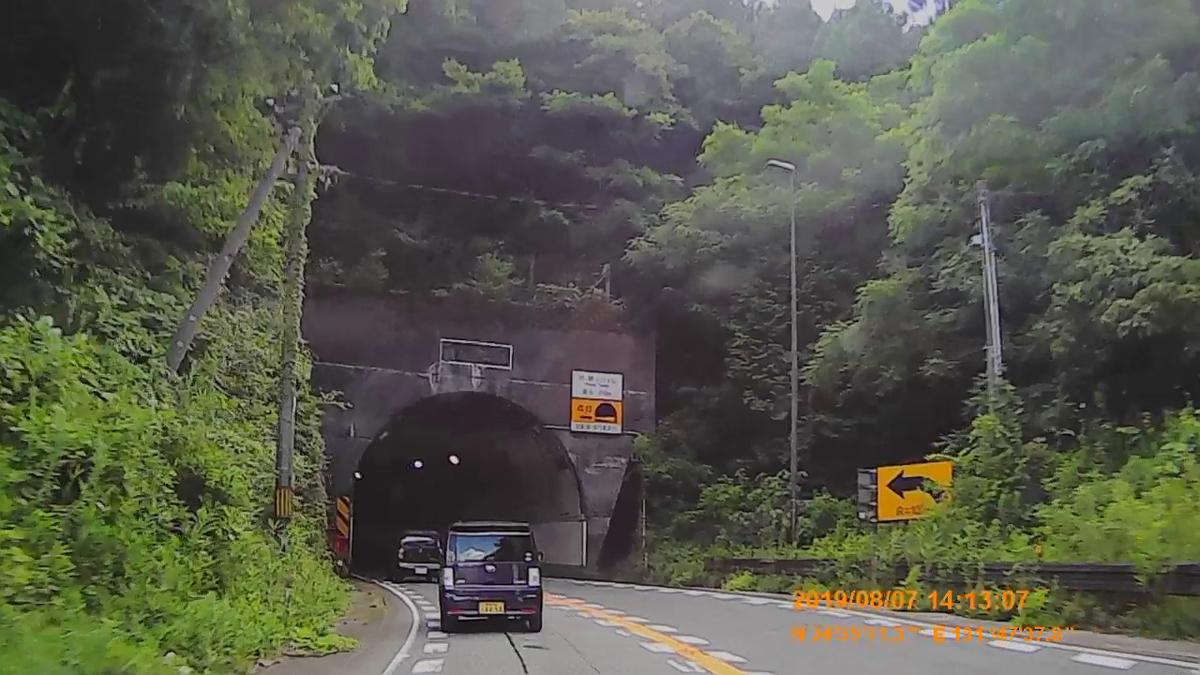 f:id:japan_route:20191110133422j:plain