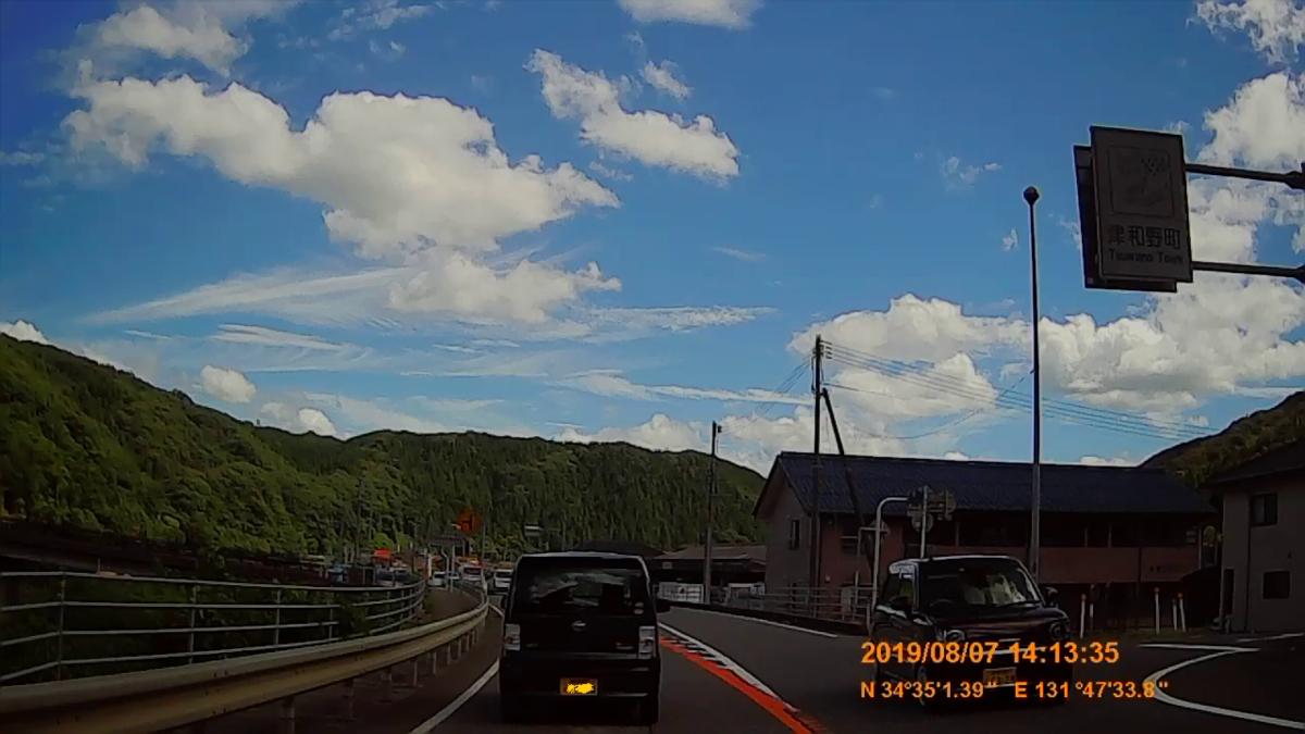 f:id:japan_route:20191110133430j:plain