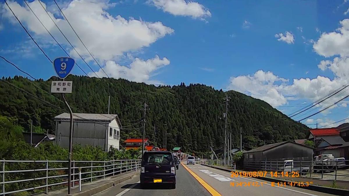 f:id:japan_route:20191110133438j:plain
