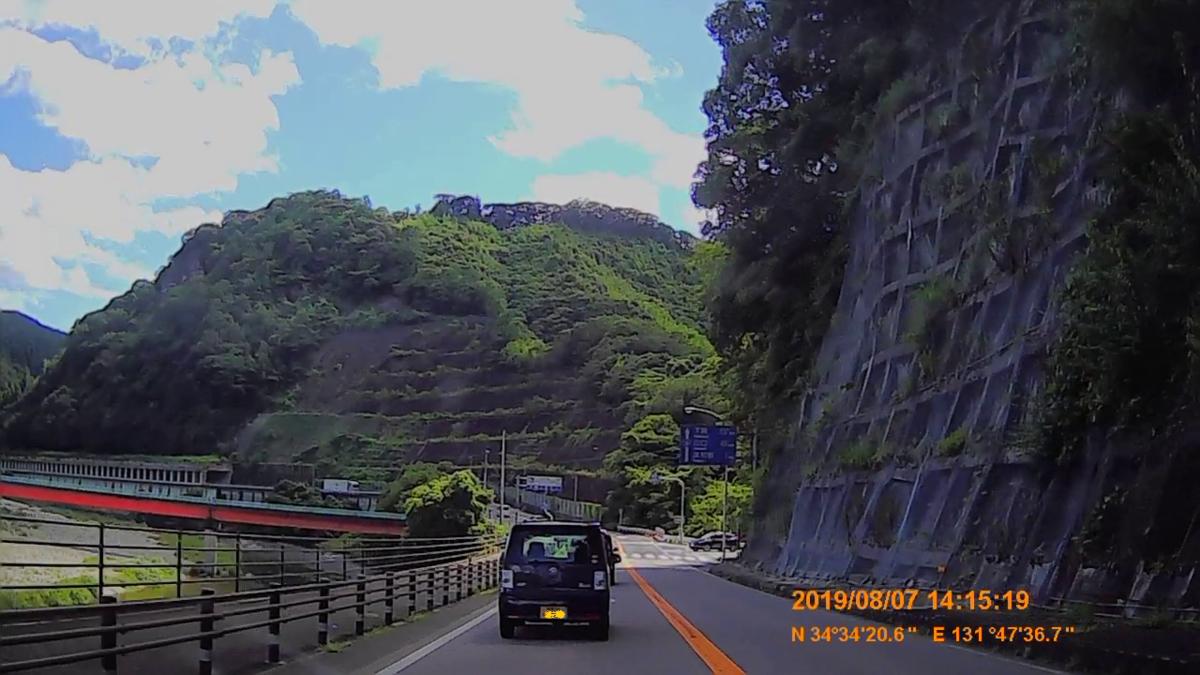 f:id:japan_route:20191110133445j:plain