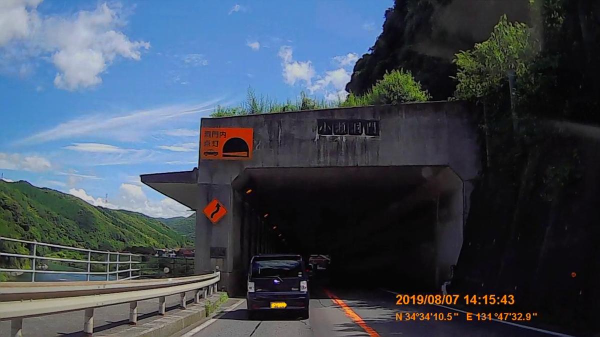 f:id:japan_route:20191110133453j:plain