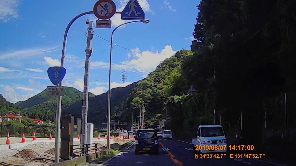 f:id:japan_route:20191110133500j:plain