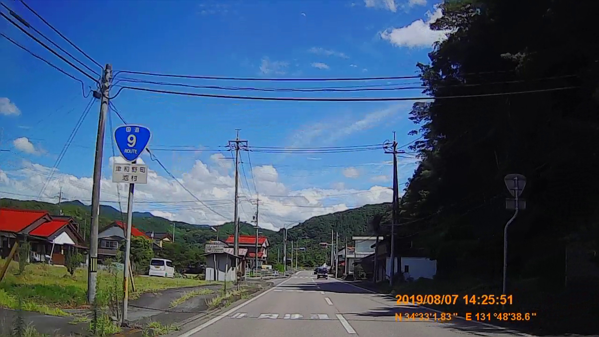 f:id:japan_route:20191110133541j:plain