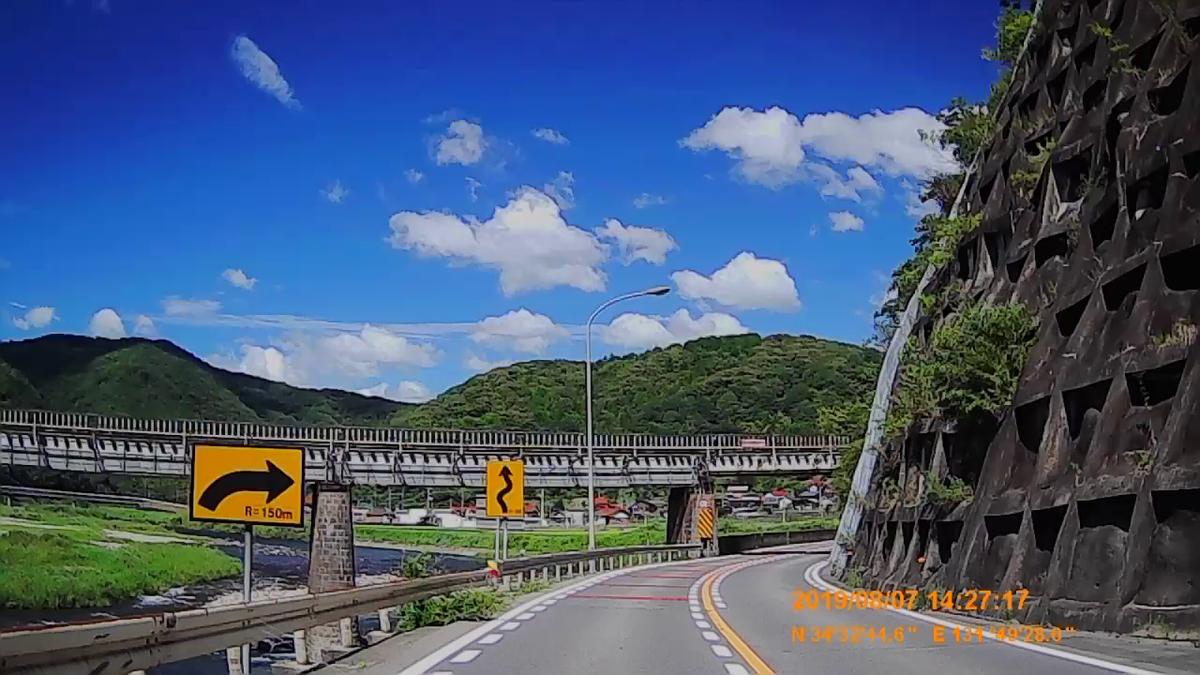 f:id:japan_route:20191110133549j:plain