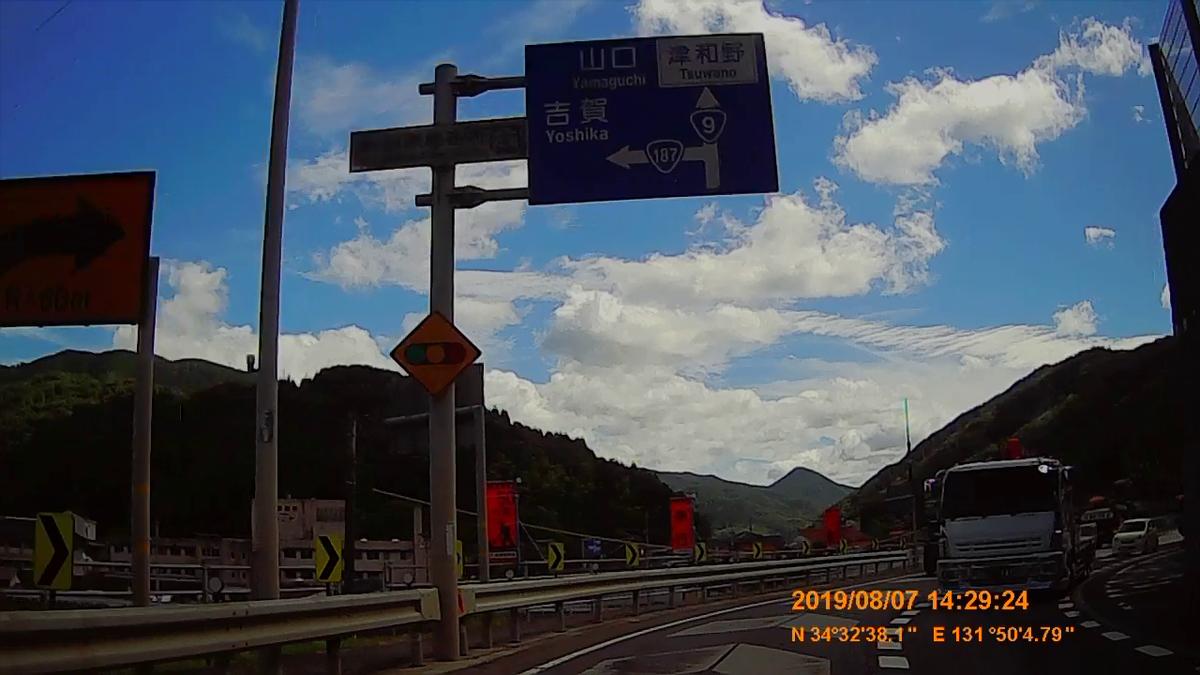 f:id:japan_route:20191110133557j:plain