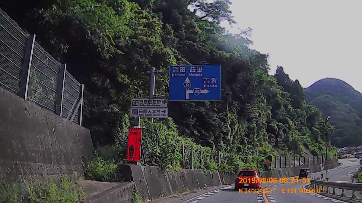 f:id:japan_route:20191110133817j:plain